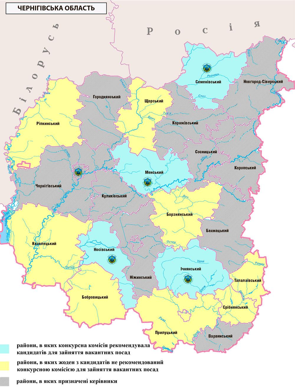 CHERNIGIVSKA_N