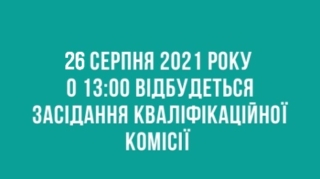26.08.-470x263-