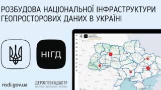 image_6483441